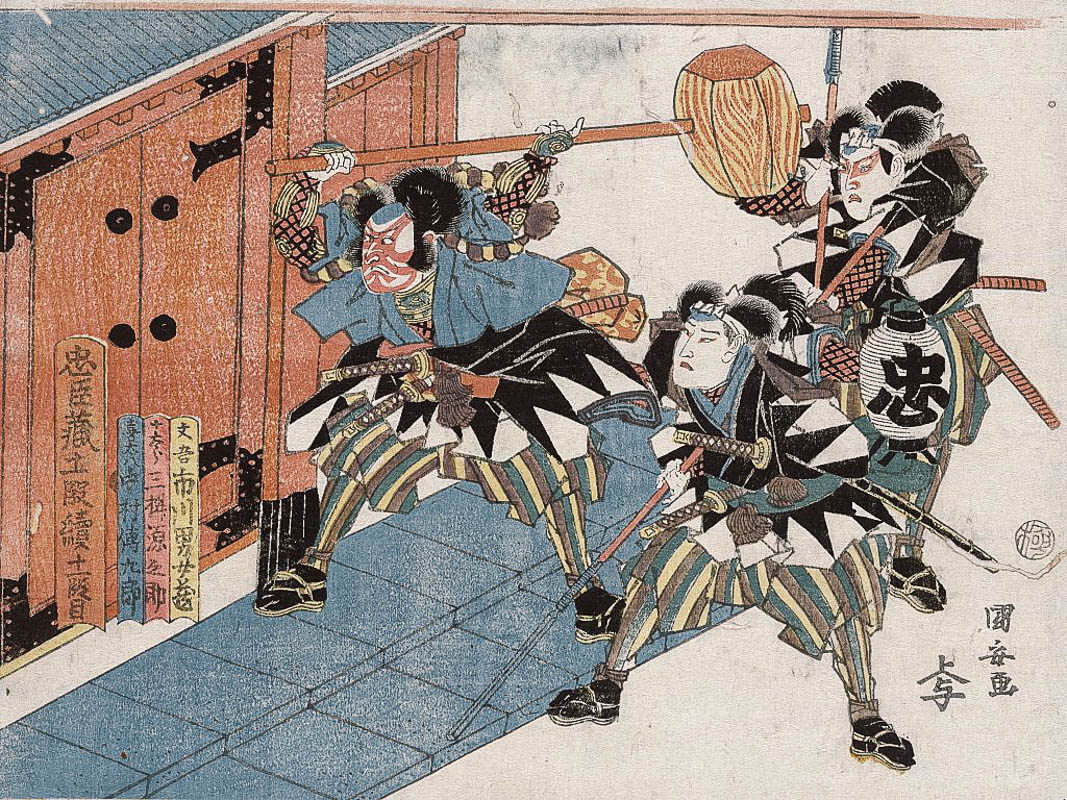 Ace This Quiz and Learn the Way of the Samurai